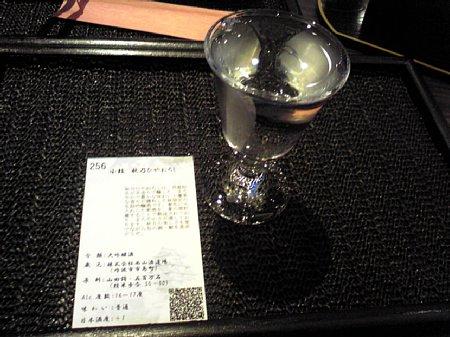 SH360089.JPG